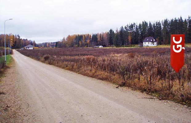 Baltijas ģeogrāfiskais centrs